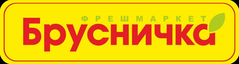 800px-Логотип_компании_Брусничка